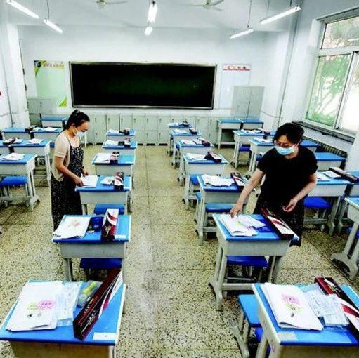 重磅 | 罗清宇李晓波巡视高考准备工作
