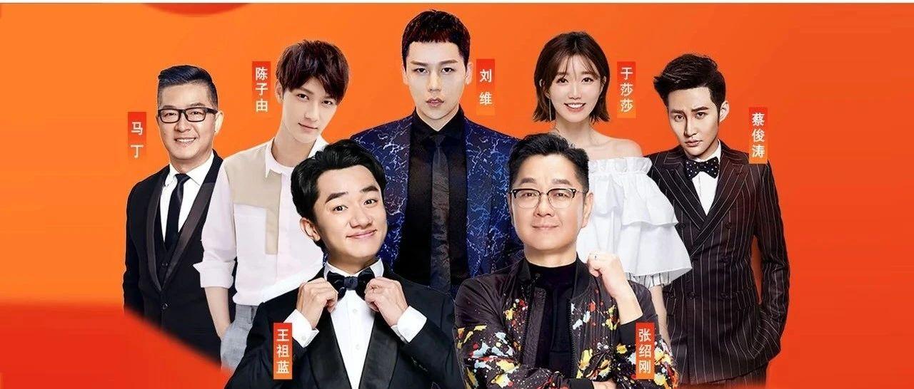 7月9日,张绍刚抖音直播首秀~倒计时2天!