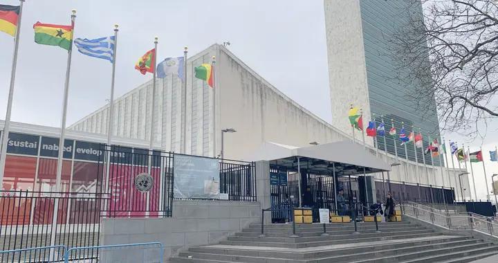 中国向联合国秘书长交存中国关于《武器贸易条约》加入书