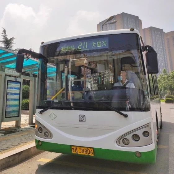 高考首日丨乘坐211,考上211:公交车队祝福考生