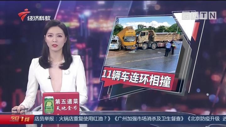 深圳:11辆车连环相撞有人被困,消防火速救援,现场哀嚎