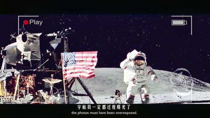 还在怀疑阿波罗登月是骗局?解析三个经典疑点,反而更能证明真相