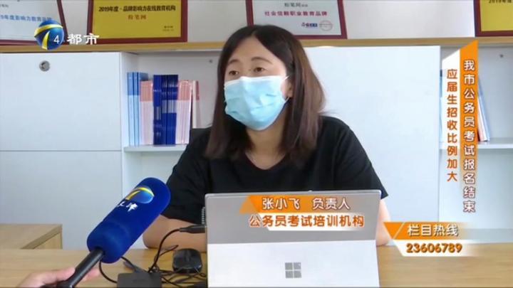 天津市公务员考试网络报名已结束,应届生招收比例加大