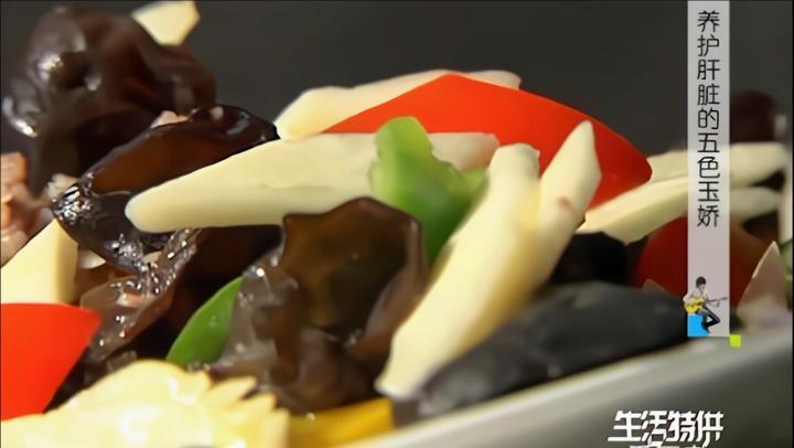 五色玉娇:家常原料做出养生美食,养护肝脏功效大!|生活特供