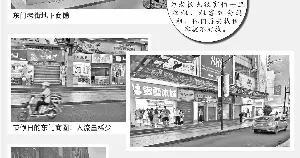 深圳消费市场调查:知名商圈回暖缓慢 消费者出手更为谨慎