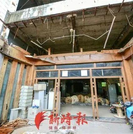 """济南""""德云社"""",五交化地块开启搬迁"""