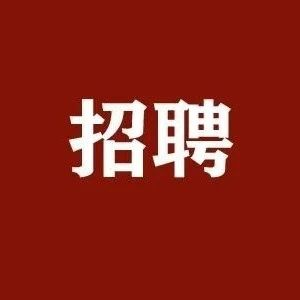 38人!川汇区卫生系统招录医护人员!7月14日报名截止!