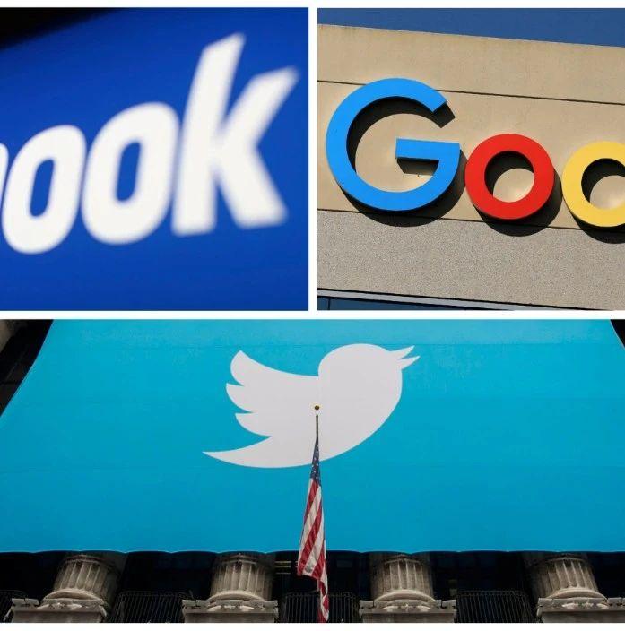 谷歌、脸书、推特等拒不配合