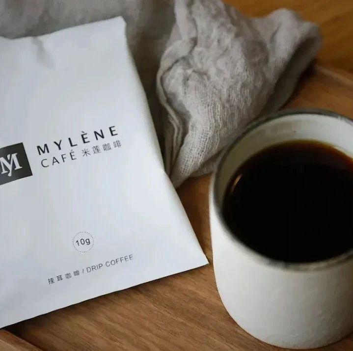 今日福利 | 限时买2发3!小众又好喝的挂耳咖啡,新鲜烘焙香气炸裂,快囤!