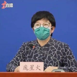 北京 | 首次披露本轮疫情流调细节!无症状感染者存在感染性