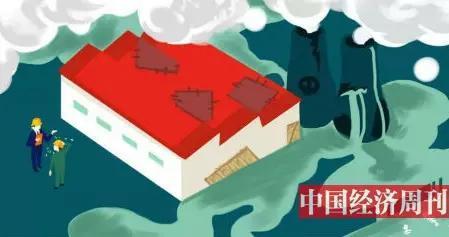"""中国白银第一股或陷退市危机,建行、中融国际信托等机构""""踩雷""""?"""