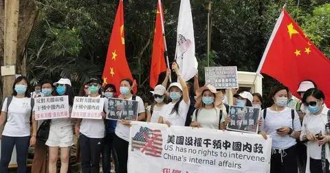 香港市民喊话美国停止霸权主义作风:中国内政 与你无关