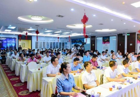 华商集团助力广西来宾电子信息、数字经济专场投资推介会召开