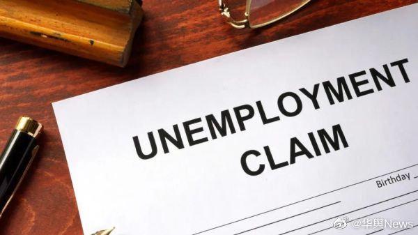 美失业救济金7月底到期,9月将推新补助