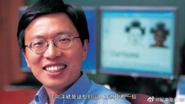 """美国科技界""""炸锅""""!顶尖人才带8000亿回中国,成为清华双聘教授"""