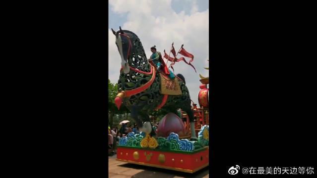 上海迪士尼,花车巡游,唯一的中国花木兰