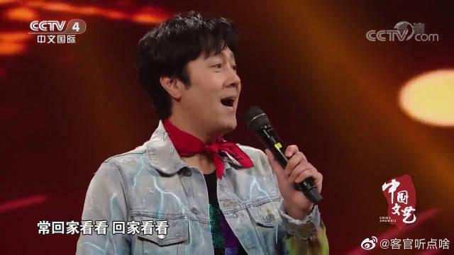 蔡国庆再唱经典《常回家看看》温暖人心的好歌曲