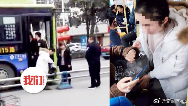 女孩丢手机后对40名乘客挨个搜身:衣服口袋和帽子都不放过