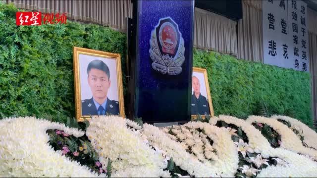 深切悼念王涛、安业雷两位英雄!追悼会7月8日上午举行