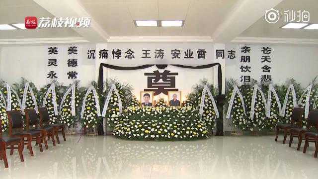 痛心!江苏淮安警民悼念两名牺牲警员