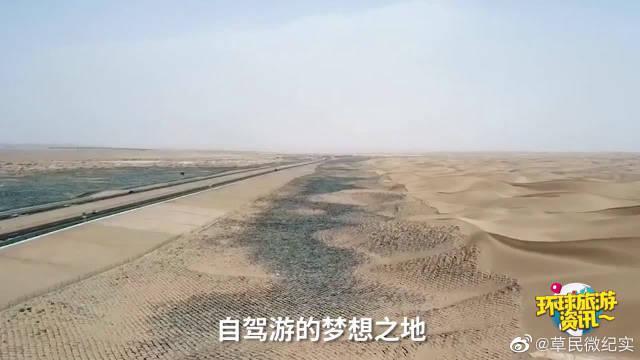 自驾穿越戈壁无人区,被称为中国版的66号公路……