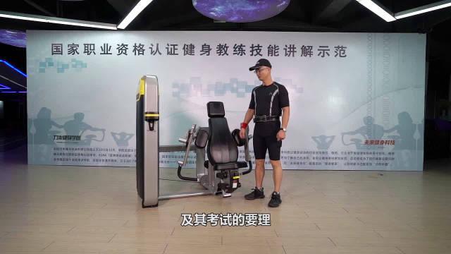 器械训练,肱二头肌教学分享,国家认证的教练干货讲解