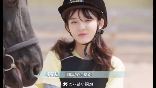 王晴&马健星一起骑马的超甜画面,两个人却在分别后都哭了?