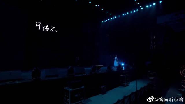梁静茹深情演唱《可惜不是你》,唱尽错过的可惜,感动全场歌迷!