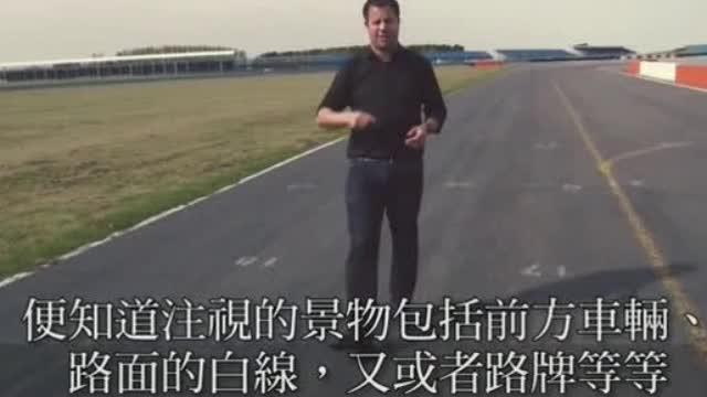 职业赛车手在赛场上的反应速度是?看完这个独到的分析,惊呆了