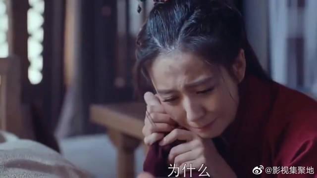 箫平章命悬一线,众将领悲痛落泪,长林王泣不成声!