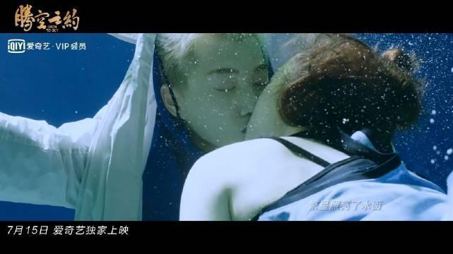 太可了,@胡冰卿 和@范世錡xxxF 的泳池湿身也太撩人了……