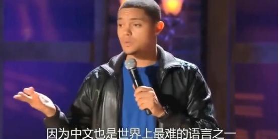 美国主持人:中国崛起不可怕,可怕的是中文比英文要复杂100倍