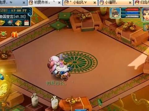 梦幻西游:08年比武状元回归,老王赞神器升值数倍,发现远古道具