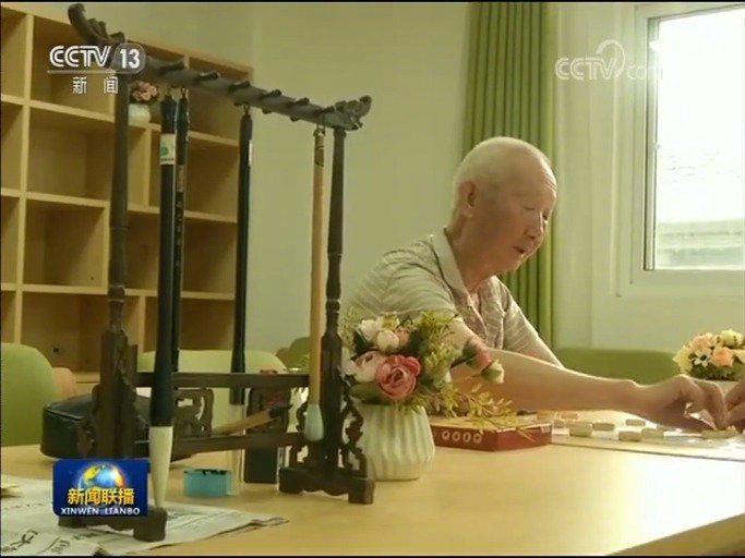 央视《新闻联播》聚焦南京谷里敬老院的幸福生活
