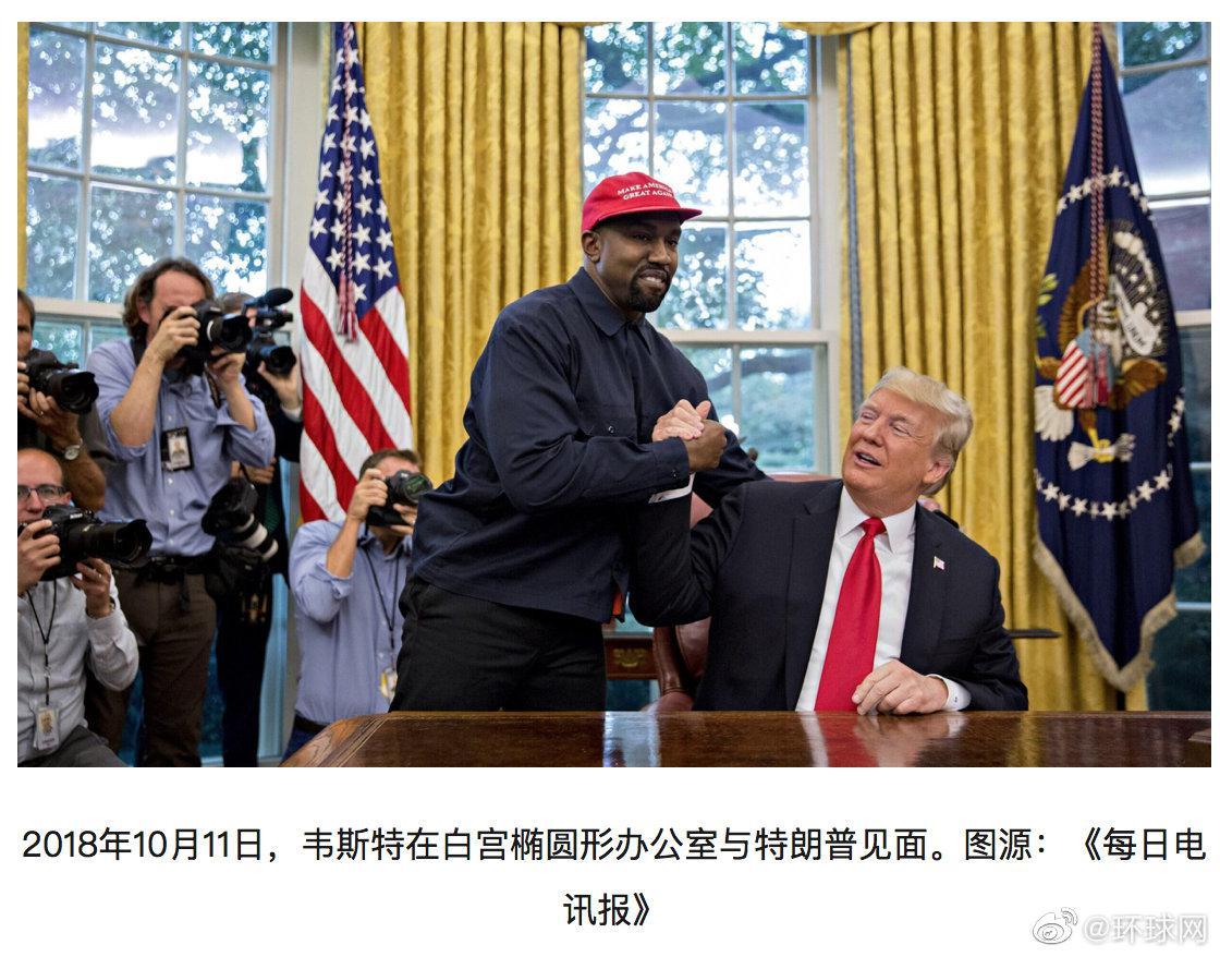 """说唱歌手""""侃爷""""宣布挑战特朗普后谈中国:我爱中国……"""