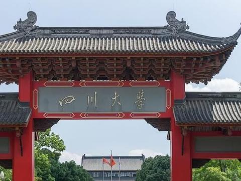 四川大学和电子科技大学,谁是川内第一?电子科大录取分数更高