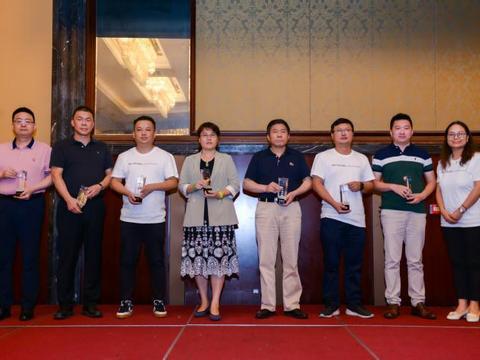 比克电池出席哈啰出行年中供应商大会,获生态伙伴奖