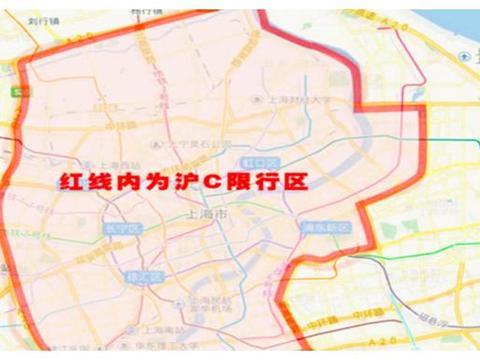 """上海""""最憋屈""""的车牌号,全年不能进市区,车主:我也是本地人"""