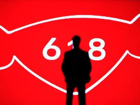 618京东搞出三道防线,GMV为何仍只是天猫的三分之一?