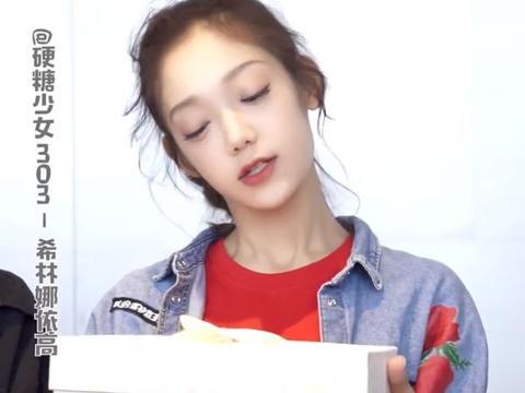 硬糖少女直播首秀:希林炫腹,张艺凡自信,陈卓璇比王艺瑾还甜