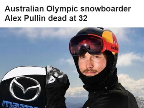 澳洲滑雪名将溺亡!未戴氧气面罩年仅32岁,参加过三届冬奥会