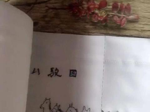 儿子画了幅《八骏图》,最后一匹马特别肥,得知原因后爸爸笑喷