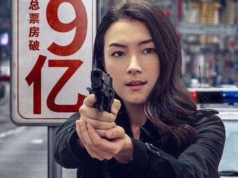 她是《唐探2》的美女警官,曾被认为比刘亦菲更适合演《花木兰》