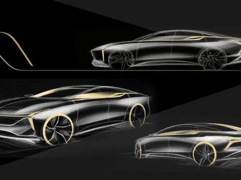 奔腾新概念车B²-Concept设计图发布,车身采用修长的设计风格