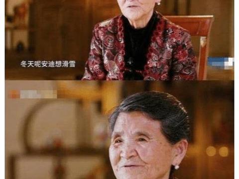 杨子身旁女性撞脸黄圣依,两人还带情侣手链,他钟爱黄圣依同款脸