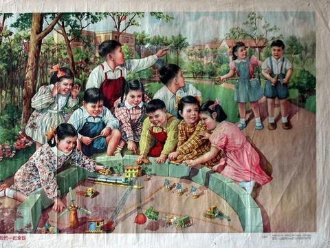 我们一起来玩   50年代的宣传画  充满着童趣充满着历史感