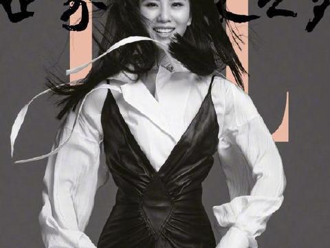 刘诗诗的新封面上热搜了