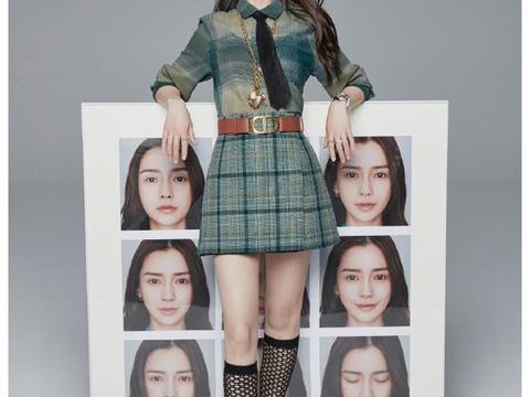 杨颖8月杂志封面曝光,镜像式互动拍摄效果时尚力满满