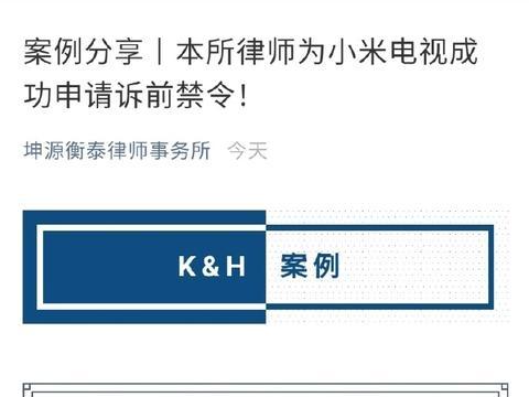 昨夜今晨:TikTok回应美国被禁 小米对天极网发起诉前禁令