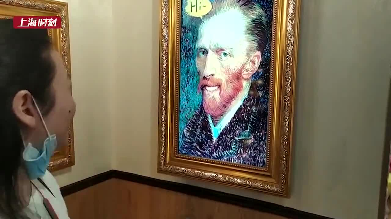 视频 | 画中人和观众打招呼 未来艺术馆今迎客
